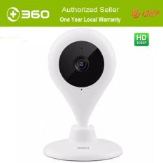 Original 360 Smart Camera 1080P HD Home Camera IP Camera Night Vision D606 Local Set