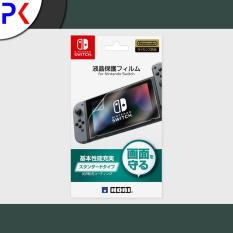 Nintendo Switch Hori LCD Protective Film