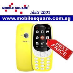 Nokia 3310 (3G) 2017