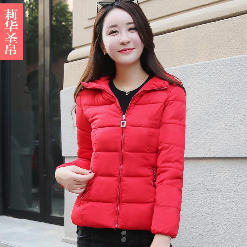Trái Mùa 2018 Mẫu Mới Quần Áo Mùa Đông Áo Bông Ngắn Nữ Áo Khoác Đồ Cotton Nữ Kiểu Hàn Quốc Ôm Áo Bông Liền Mũ Áo Dày