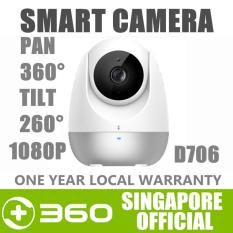 360 D706 Pan Tilt Wireless IP Camera CCTV Home WiIFI Security Camera 1080P 360° Two-way Audio