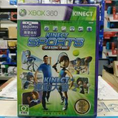 Xbox360 Kinect Sports Season Two