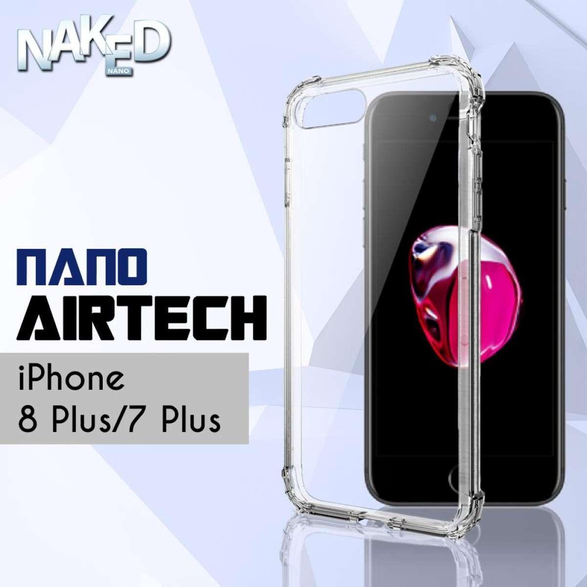 Nano AirTech Protective Case iPhone 8 Plus/7 Plus Shock Absorbing TPU Casing