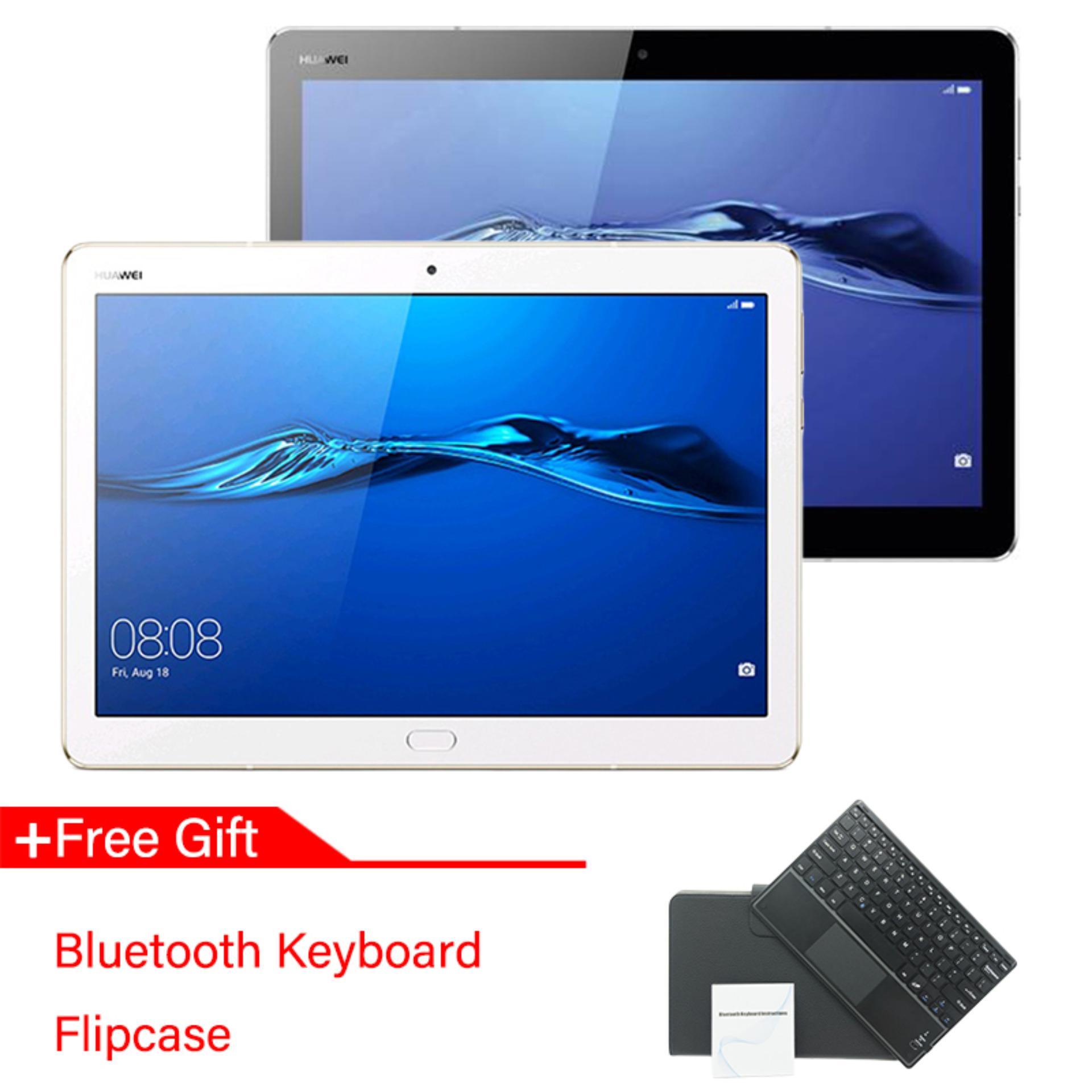 HUAWEI MediaPad M3 Lite 10.1Inch BAH-W09 3G+32G WiFi Version With Keyboard