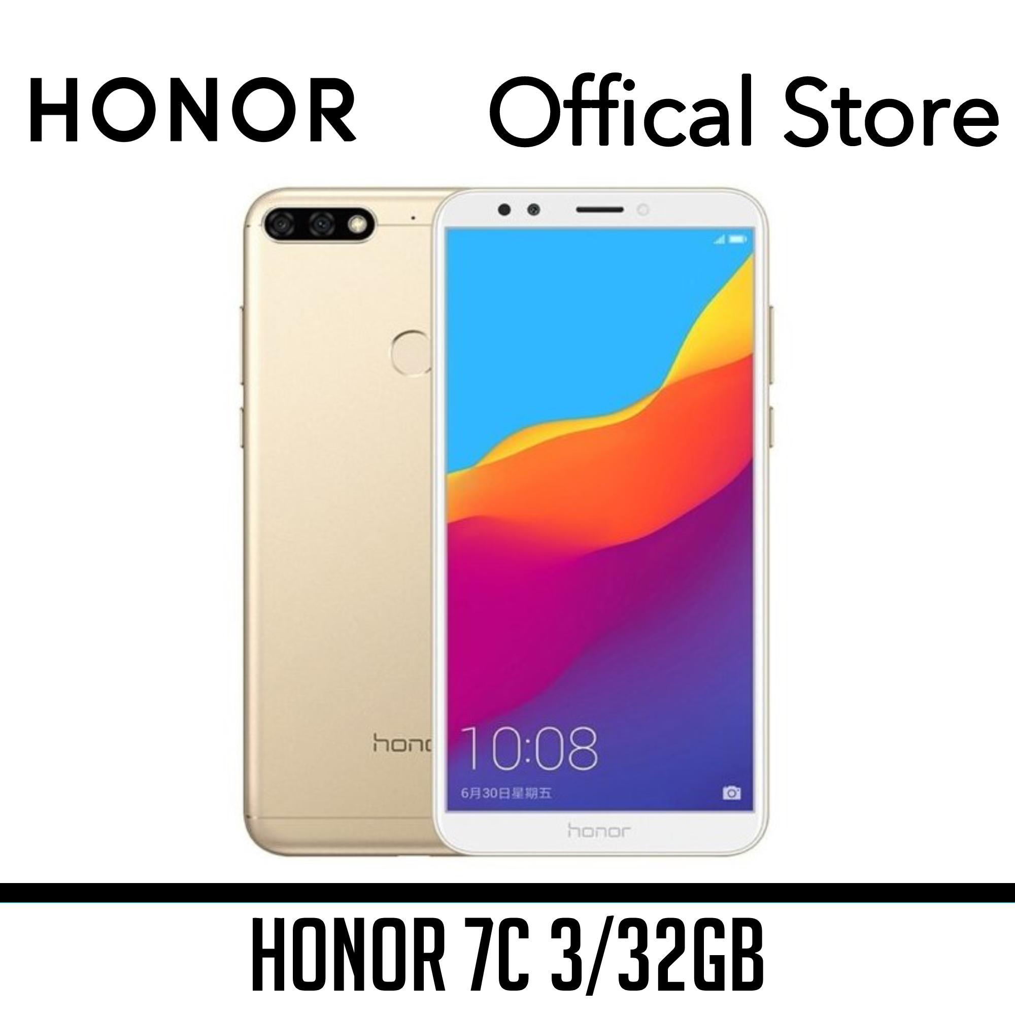 Honor 7C 3/32GB