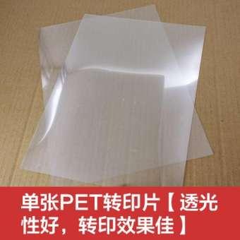 แผ่นPET ช็อกโกแลตครีมเบเกอรี่ขนมเค้กลอกลายเครื่องมือโปร่งใสแผ่นพลาสติกซ้ำๆกับ A4 2 张起