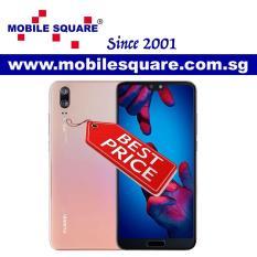 Huawei P20 (128GB/4GB RAM)