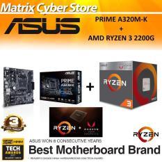 ASUS PRIME A320M-K AM4 M-ATX + AMD Ryzen 3 2200G Radeon CPU Bundle