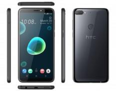 HTC DESIRE 12 DUAL SIM 5.5INCH 3GB 32GB 13.0MP ANDROID
