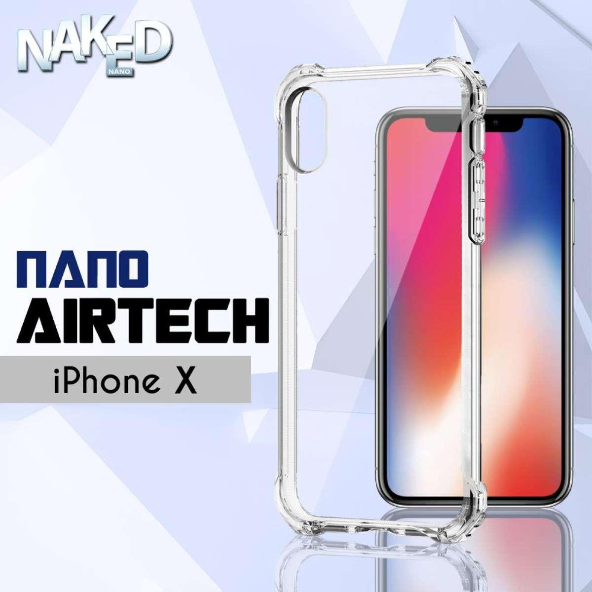 Nano AirTech Protective Case Apple iPhone X/ XS Shock Absorbing TPU Casing