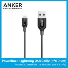 Anker Powerline+ Lightning USB Cable (3ft/0.9m)