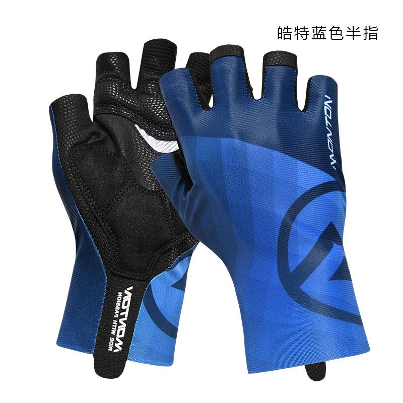 Monton Pulse Teng 18 Short Half Finger Men And Women Summer Fitness Sports Highway Mountain Bike Bicycle Cycling Gloves