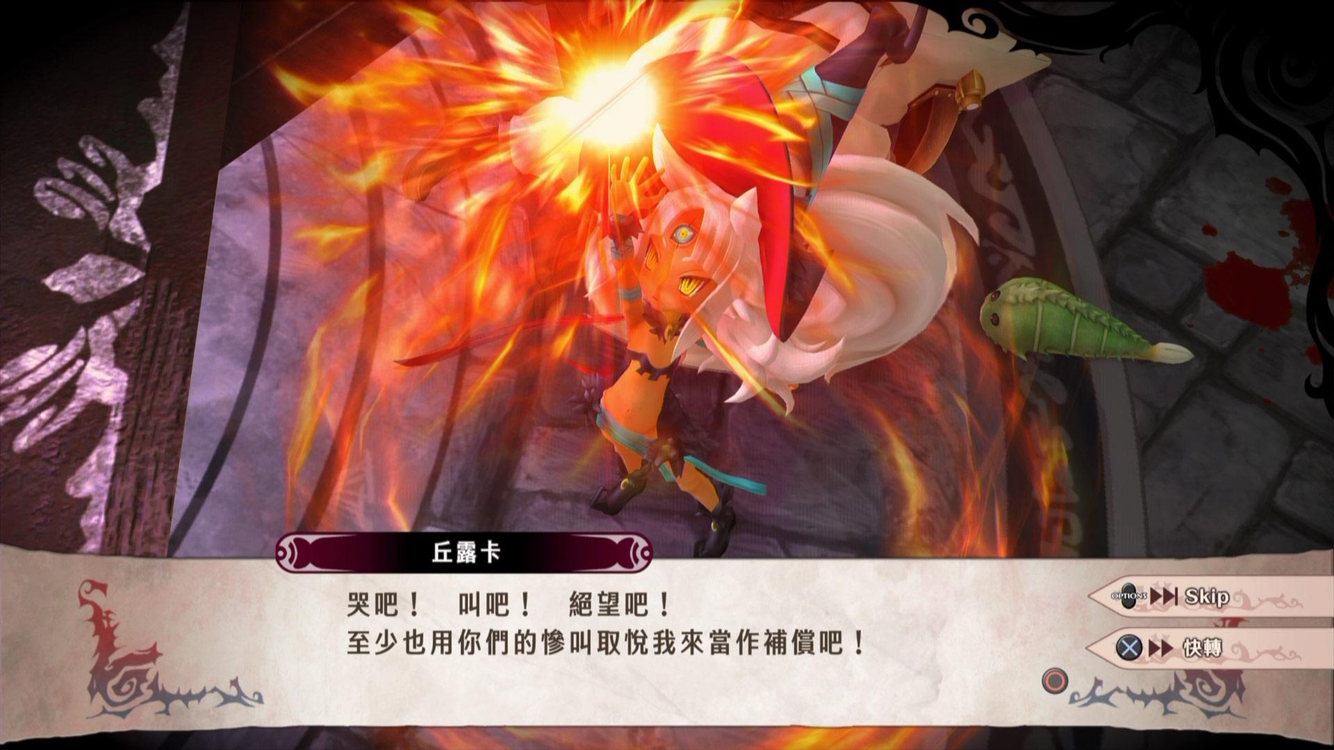 The Witch and the Hundred Knight 2 - Chinese Version (PS4)