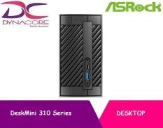 Asrock DeskMini 310 Series
