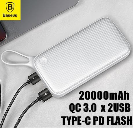 Baseus 20000 mAh Type C PD Flash QC3.0 Three Output Quick Charge Power bank Portable Charger
