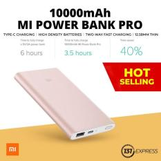Xiaomi 10000mAh Pro Type-C Power Bank (Gold / Grey)