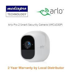 Arlo Pro 2 Add-on Smart Security Camera ( VMC4030P ) – Local 2 Years Agent Warranty