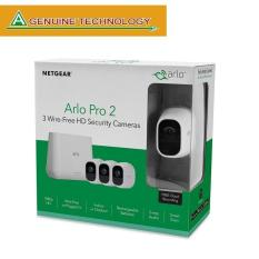 NETGEAR Arlo Pro 2 Smart Security System with 3 Cameras Pack (VMS4330P)