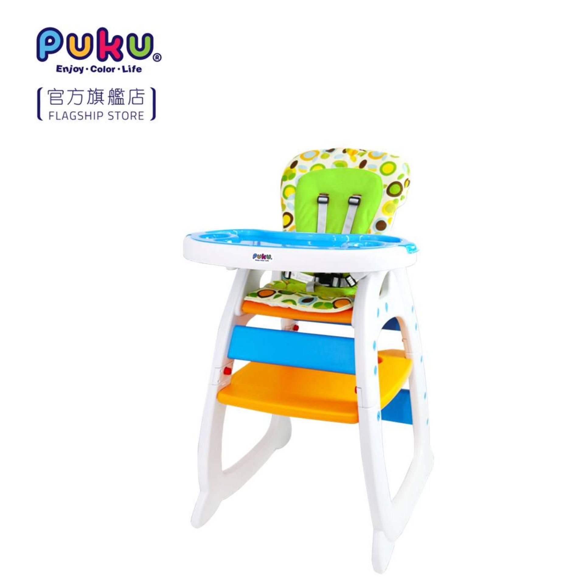 Puku Magic High Chair 2 In 1
