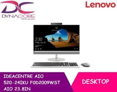 BRAND NEW LENOVO IDEACENTRE ALL IN ONE PC 520-24IKU F0D2009WST 23.8IN INTEL CORE I5-8250U 20GB 1TB WIN 10