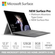 [SALE] Surface Pro (2017) i5 / 8gb / 128gb + Platinum Alcantara Type Cover + Surface Pen + Office 365 Home Bundle