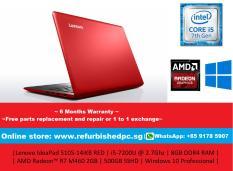 *Refurbished+Upgraded* Lenovo IdeaPad 510S-14iKB RED | i5-7200U @ 2.7Ghz | 8GB DDR4 RAM | AMD Radeon™ R7 M460 2GB | 500GB SSHD | Windows 10 Professional | 6 Months Warranty |