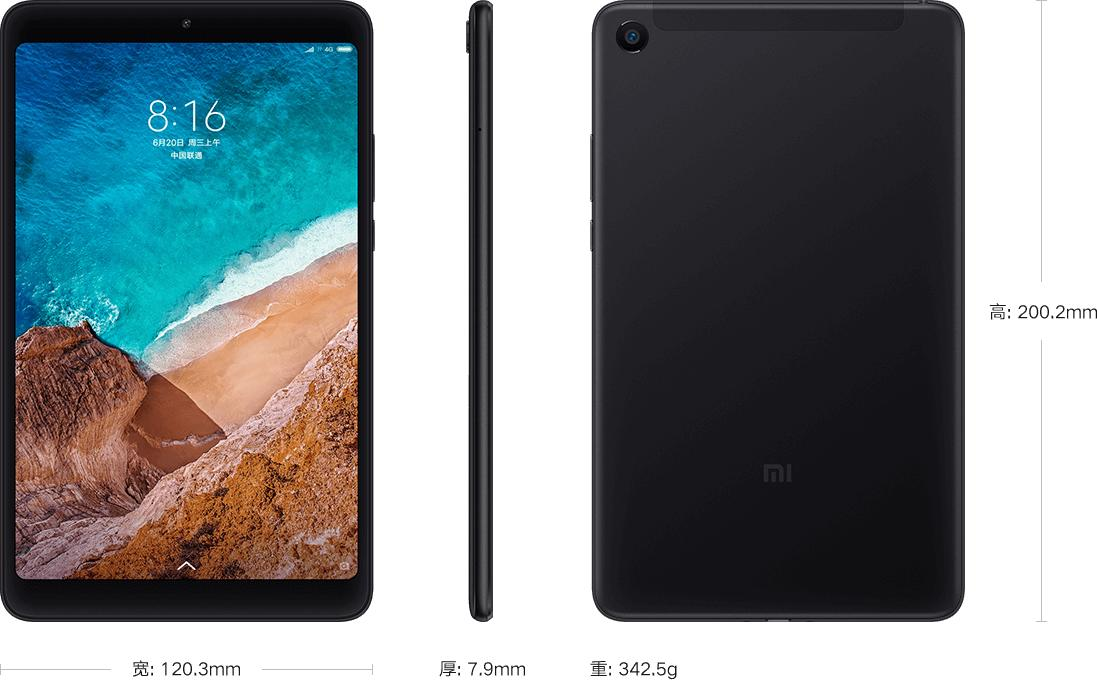 XIAOMI PAD 4 8 INCH LTE Version/Export set