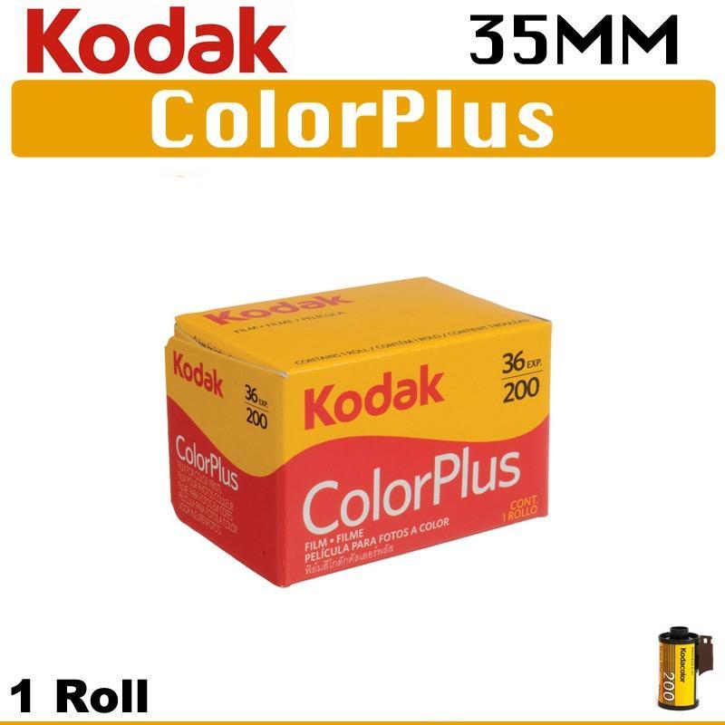 1 Roll Kodak 35mm Color Plus 200 Negative Roll Film 36 Exposure