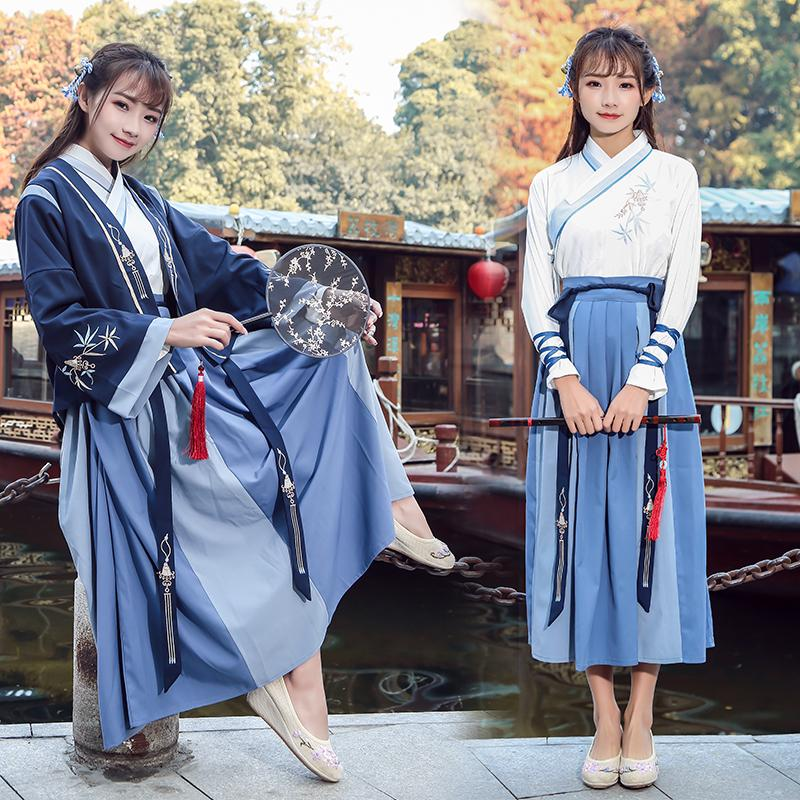 Vintage Traditional Chinese Clothing Embroidery Cross from Skirt Daily Life Martial Arts Wind Couple Clothes cp a Group Service Set Men And Women Business Attire