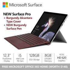[SALE] Surface Pro (2017) i5 / 8gb / 128gb + Burgundy Alcantara Type Cover + Surface Pen + Office 365 Home Bundle