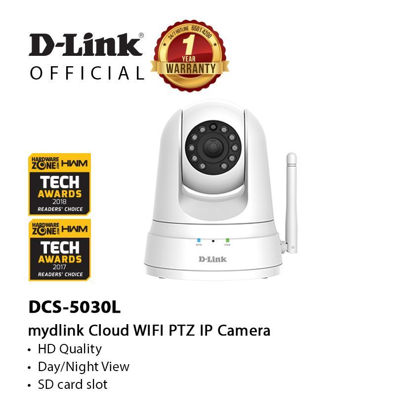 D-Link DCS-5030L Wireless N Day & Night Pan/Tilt Cloud Camera