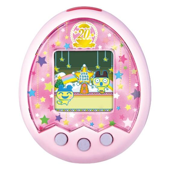 [Limited Edition-10 units only] Tamagotchi m!x 20th Anniversary m!x Ver. Royal Pink