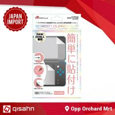 Answer New 2DS XL Screen Protector