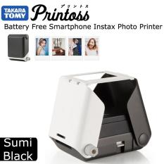 Printoss Smartphone Instax Mini Instant Film Photo Printer – Battery Free