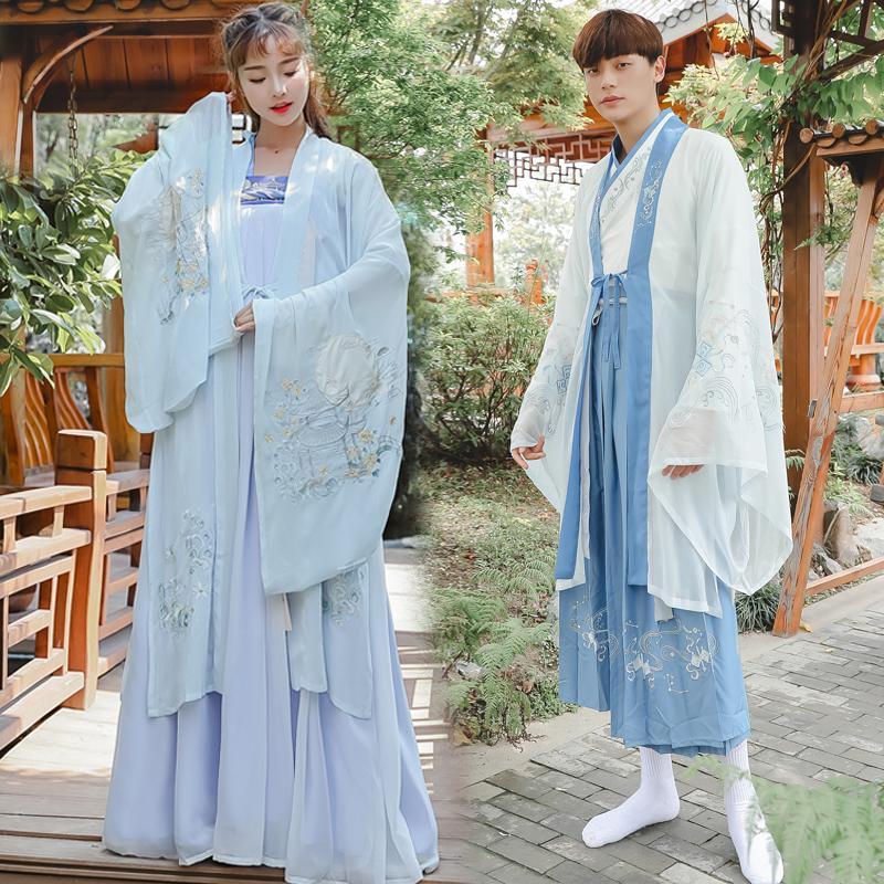 Autumn Goldwind Yulu Chinese Clothing Couples Men And Women Embroidery Chinese Traditional Han Clothing Group Costume Stage Performance Chorus Business Attire