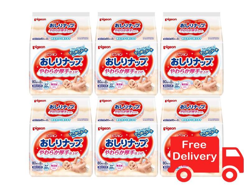 Pigeon*Japan Version* Wipes 80s (18 pack)