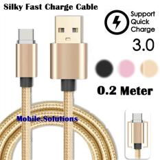 Nylon Braided Short Type C USB Cable for Samsung / LG / Oneplus / HTC / Xiaomi / ETC (0.2 Meters)