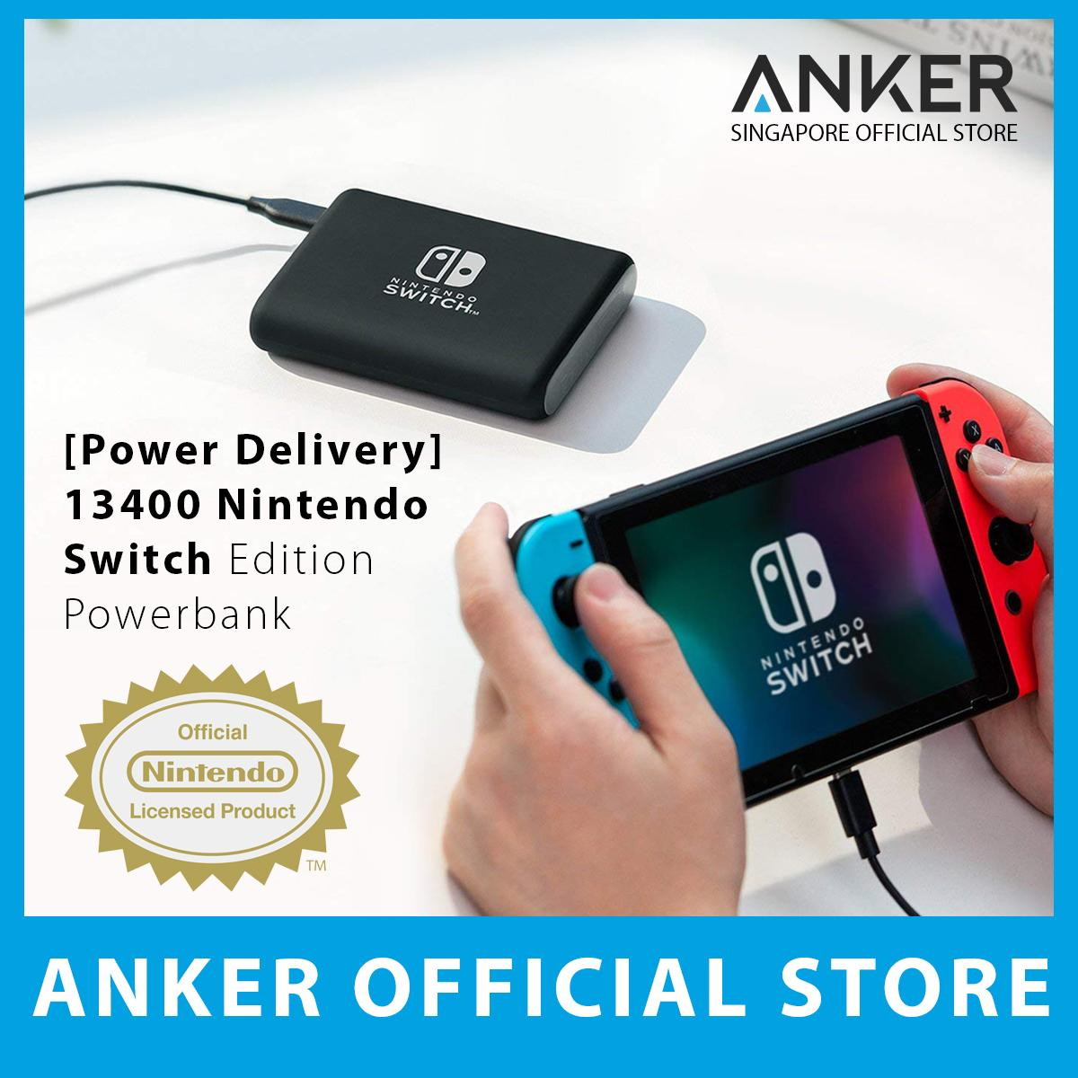 [Power Delivery] Anker PowerCore 13400 Nintendo Switch Edition Powerbank