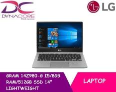 LG GRAM 14Z980-G I5/8GB RAM/512GB SSD 14″LIGHTWEIGHT LAPTOP
