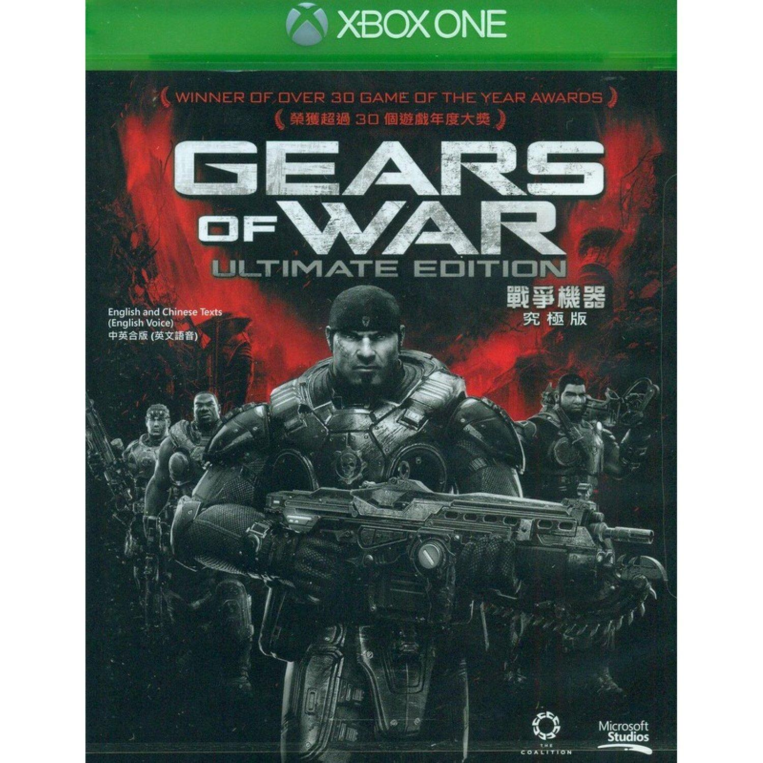 XBOX One Gears of War Ultimate Edition (Asia)