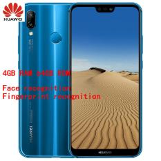Original Global Version HUAWEI Nova 3e / P20 Lite 4G Phablet Kirin 659 Octa Core 4GB + 64GB with Fingerprint Unlock
