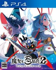 The Witch and the Hundred Knight 2 – Chinese Version (PS4)