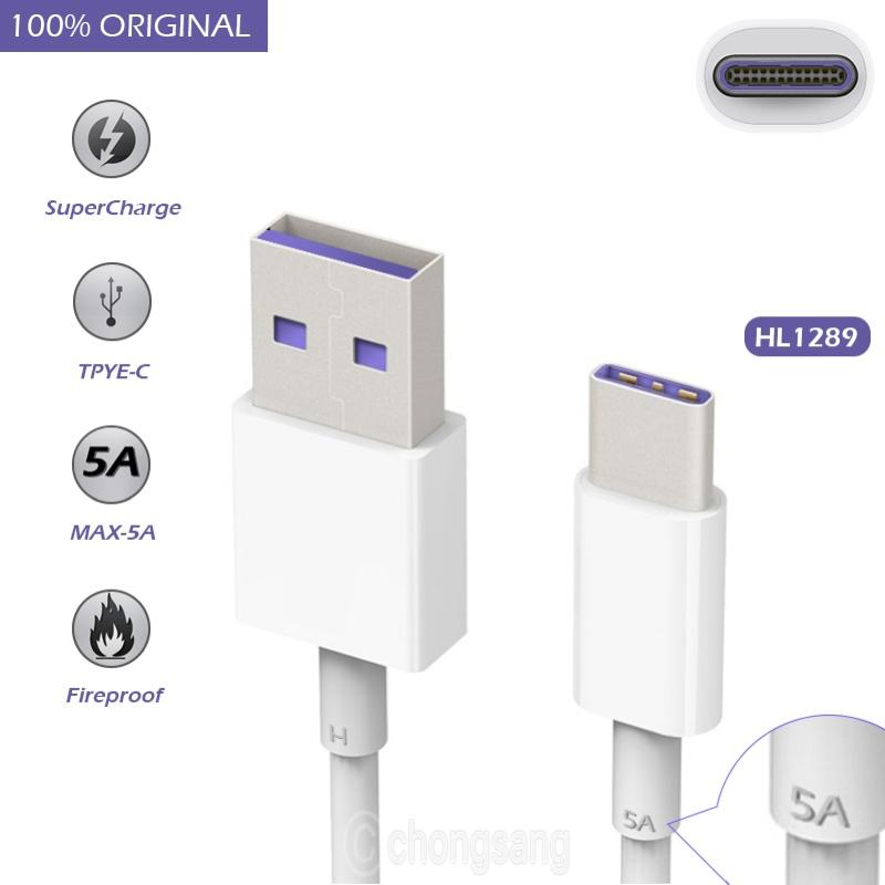 1 Meter 5A USB Type C Cable for Huawei P10 /Mate9 /Honor V10/ Note 10 USB 3.1 Fast Charging USB...