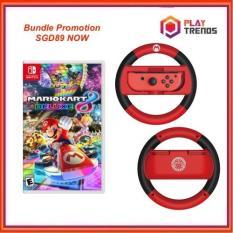 Nintendo Switch Mario Kart 8 Deluxe Bundle with Joy-Con Handle(Mario)
