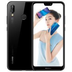 Huawei Nova 3e 4+64G 16MP+2MP+24MP Camera 5.84Inch FHD