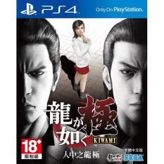 PS4 Ryu Ga Gotoku Kiwami-AS