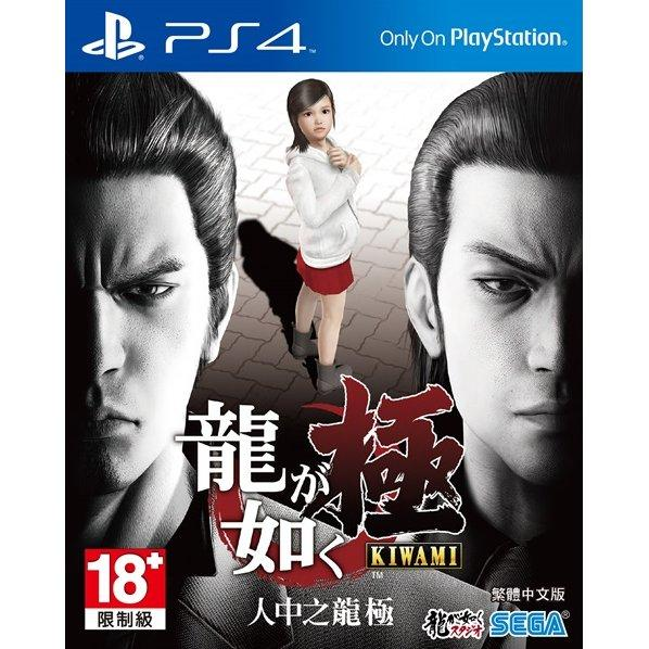 PS4 Ryu Ga Gotoku Kiwami-AS