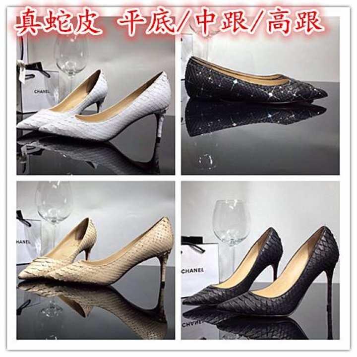 chaussures à semelles rouges 2018 2018 2018 nouveau style du printemps et de l'automne, les chaussures de femme zhen elle pi a fait des chaussures à talons hauts talons minces des chaussures plates et petite bouche 7bd412