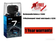 GoPro HERO 7 Black (free gift $128)