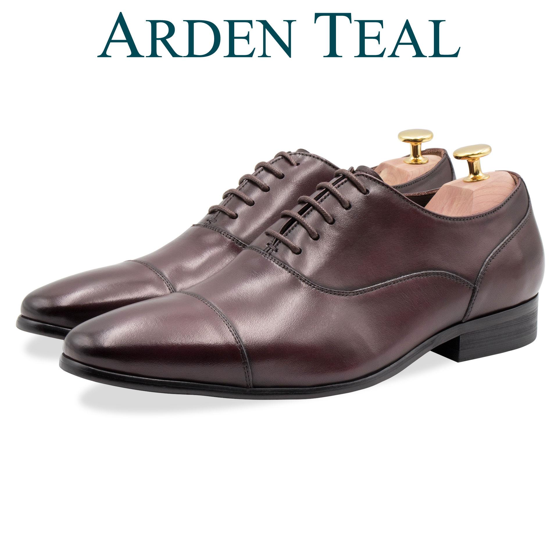 Arden Teal - Calafate Straight Cap